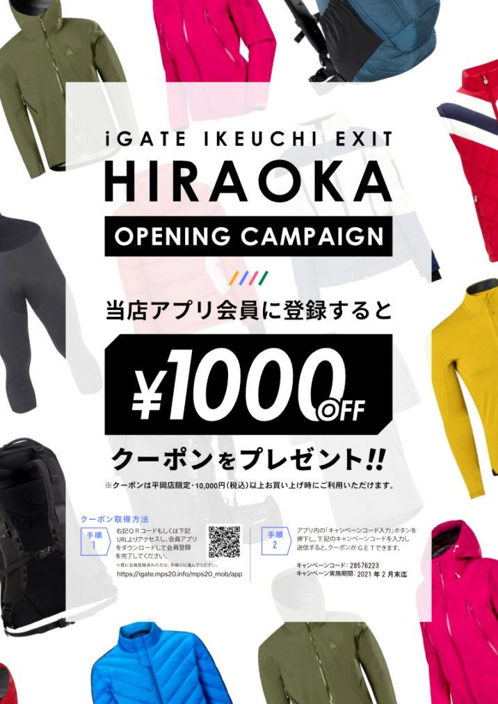 210129 Hiraoka 1000Off