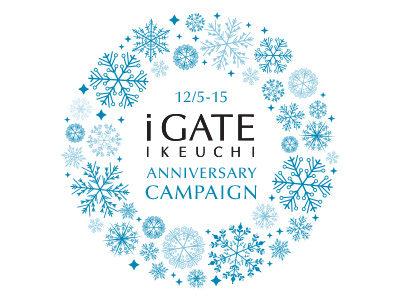 anniversary-campaign-logo