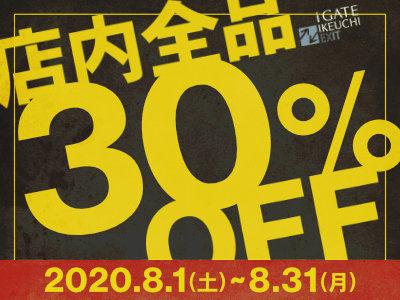 Blog 30Off 2008
