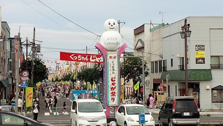 jagamatsuri001