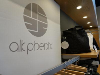 Alk Phenix②