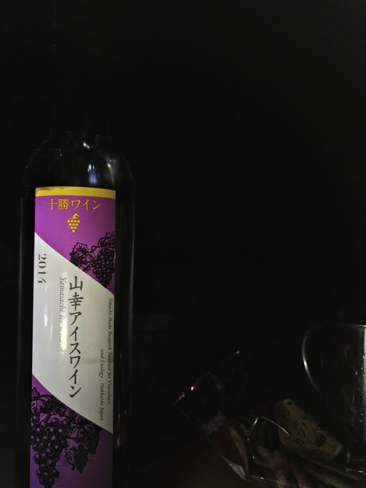 三幸ワイン