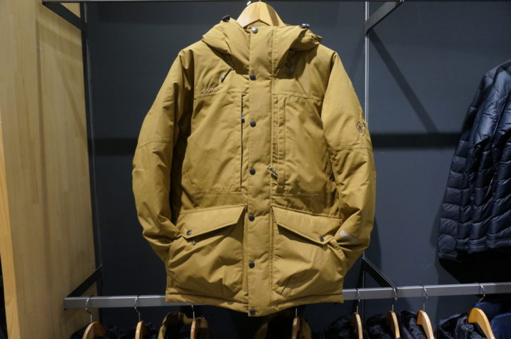 Drytech Prime Down Coat Light Khaki②