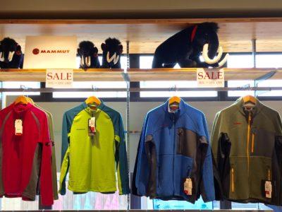 Mammut Sale