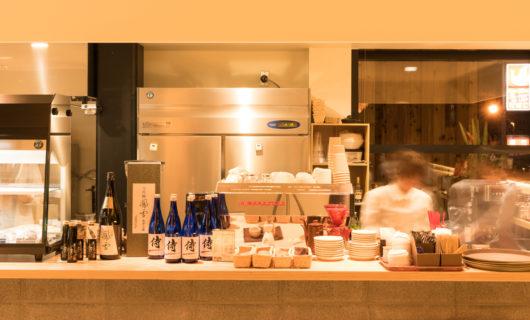 iZONE STYLE IKEUCHI Morinoma Cafe